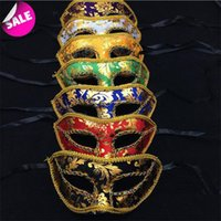 Wholesale Masquerade Males Masks - 30PCS Half Face Mask Halloween Masquerade mask male, Venice, Italy flathead lace bright cloth masks I056