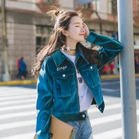 Wholesale Korea Jacket Women Style - Women basic coats bomber jacket 2017 spring new Street style Solid Velvet Korea Slim Turn-down Collar short Outwear coat