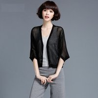 Wholesale Three Quarter Cardigan Coat - Fashion Breathable Ladies Knitted Cardigan Coat Invisible Striped Button Decoration Three Quarter Batwing Sleeve Tops 9506