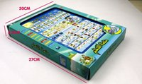 Wholesale Learn Arabic - Wholesale-36pcs lot Islamic Arabic Alphabets Educational 3-12 years old Children Kids Tablet Quran Learning toy 1pc per gift box