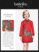 Wholesale Straight Chiffon Red Dresses - 2016 Hot Sale Chinese Retail 2-16 Years Dress Printing Horse Full-Sleeves O-neck Cute Red Canonicals Kids Children Clothes