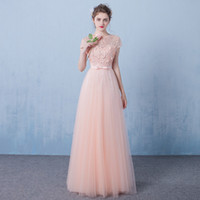 Wholesale Lycra Long Stockings - Light Pink Lace Evening Dress 2017 Lace Up Back Bridal Gowns Cheap In Stock Real Photo Vestidos De Novias Under 100