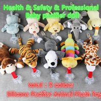 Wholesale Toy Pacifiers - New Pacifier Silicone Pacifier Animal Plush Toys Baby Pacifier Doll