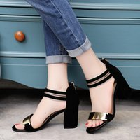 Summer Women Sandals Open Toe Flip Flops Women's Sandles Thick Heel Women Shoes Estilo coreano Gladiator Platform Wedge Shoe