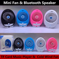 2 outdoor audio equipment - Newest Mini Fan Car Equipment Wireless Portable Speaker Bluetooth Multi function Amplifier Sound Box Outdoor Sport Cold Wind In The Summer