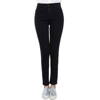 Wholesale Large Tights Pants - Wholesale- Autumn Large size Stretch High Waist Women Skinny Jeans Women Fashion Slim Pencil Jeans Tight Female Denim Pants woman Plus size