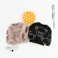 Wholesale Baby Panda Jacket - Baby Little Panda Sweater Toddler's Warm Outwear Children's Clothes