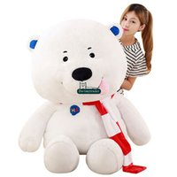 Wholesale Polar Stuff - Dorimytrader 120cm Huge Pop Soft Cartoon White Bear Plush Toy Stuffed Anime Polar Bear Pillow Doll Kids and Adult Gift 47inches DY61702