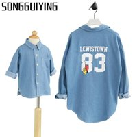 SONGGUIYING A62 Neue Casual Jeanshemd Bluse Familie Passenden Outfit Kleidung Mutter und Tochter Kleidung Familie Kleidung