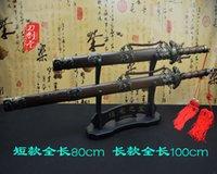 Wholesale Steel Chinese Swords - Set of Pair of Handmade Chinese the Eight Trigrams Kungfu Wushu Taichi Taiji Sword Xuanwu Jian Sharp Carbon Steel Blade