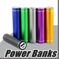 портативное зарядное устройство оптовых-Дешевые Power Bank Портативный 2600mAh Цилиндр PowerBank Внешнее резервное зарядное устройство Аварийное зарядное устройство для всех мобильных телефонов A-YD