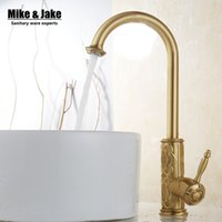 Single Hole 1 Waterfall Whole Brass Antique Kitchen Faucet Vintage Kitchen  Mixer Tap Brass Tap Torneira