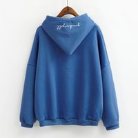 Wholesale Batwing Sleeve Hoodie - Wholesale- korean autumn 2017 hoodies women winter cute BF kawaii hoodie embroidered letter christmas ulzzang harajuku sweatshirt women