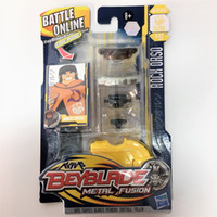 Wholesale Beyblade Blades - For HASBRO Beyblade METAL FUSION ROCK ORSO DEFENSE D125B BB51 TOPS TOUPIES BLADES PEONZAS TROTTOLE TOLLEN CUSTOMIZE BATTLE AND WIN