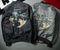 Wholesale 2xl Mens Casual Zip Jackets - Harajuku Dragon&Tiger Embroidery Bomber Jacket Mens 2017 Zip Up Stand Collar Thin Aviator Jackets Free Shipping