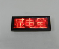 Rote LED Name Badge Scrolling Bildschirm Visitenkarte Tag Display Werbung Visitenkarte Tag Display Zeichen