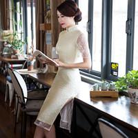 Wholesale Model Dress Cheongsam - 2017 New summer high quality fashion plus size short sleeve lace white red purple short cheongsam wedding dress evening dress qipao