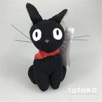 "Wholesale Wholesale Tv Services - New Fun 5.9"" Kiki's JIJI Cat Black Anime Keychains Festive Gifts Kiki's Delivery Service Plush Dolls Kid's Toys"