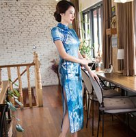 Wholesale Silk cheongsam long restoring ancient ways of lotus leaf cultivate one s morality improved cheongsam qipao in China