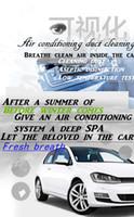 Wholesale Car Wax Polish Kit - Visual air conditioner evaporator cleaning - car maintenance preferred