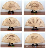 Wholesale Originals Umbrellas - 50pcs Folding Fan 9inch Summer Bamboo Original Wooden Carved Hand Fan Chinese style Wedding Bridal Party Crafts B166