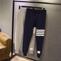 Wholesale Tb Flats - 2017 new High Quality TB mens joggers striped Quality Four Drawstring sports pants casual Applique sweatpants trousers pantalon homme