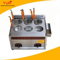 Wholesale gas cooker with oven boilers gas cooking oven commercial sub cooking stoves gas spicy paste cooker economic cooking noodles pot