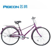 Wholesale New Flying Pigeon High Carbon Bike inch Light weight Bicycle