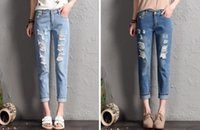 Wholesale Silk Harems - High quality Summer new loose waist nine points jeans female corners jeans female students JW038 Women's Jeans