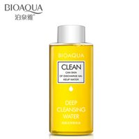 Wholesale Olive Oil Cleanse - Wholesale-BIOAQUA Olive Deep Cleansing Water Intensive Purify Makeup Remover Oil Soft for Eyes Lips Natural Mild Clean for Face Make up
