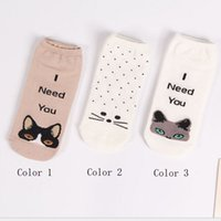 Wholesale Oem Socks - WOMEN LOAFER SOCKS NON-SLIP SOCK CUTE CARTOON FACTORY WHOLESALE ANKLE SOCK COTTON HIGH QUALITY FREE SHIPMENT OEM DESIGN FACTORY WHOLESALE