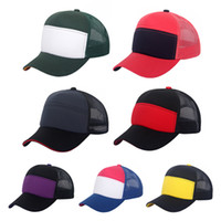 Wholesale Fitted Mesh Baseball Hats - Unisex Plain fitted Cheap Baseball Cap Patchwork Unqiue Fashion Trucker Cap Adjustable Snap back Mesh Hat For Men and Women