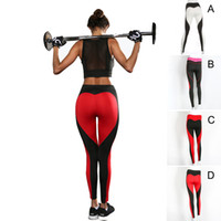 Frauen Kompression Strumpfhosen Frauen Sexy Push Up Workout Leggings Pfirsich Herzförmige Mesh Patchwork Fitness Hosen Schwarz Colour Butt Hip Lifting