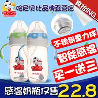 Wholesale Real Breast Shapes - Wholesale-Pp two-color handle caliber 300ml puick bottle penguin real sense of breast nipple