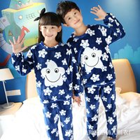 Toddler Cotton Flannel Pajamas Online Wholesale Distributors ...