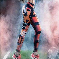 Wholesale Tiger Stretch Pants - 2017 domineering tiger 3D digital printing Women's running fitness Full Length yoga pants Workout Stretch tight Leggings Baseball female