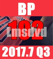 Wholesale Dvd Fitness - Top-sale 2017.7 July Q3 New Routine BP 102 Aerobics Fitness Exercise Videos BP102 Video DVD + Music CD