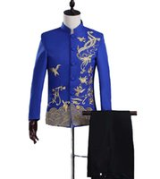 Wholesale Dragon Tunic - Wholesale- (Jacket + Pants) Gold Embroidery Dragon Stand Collar Chinese Tunic Suit Man Show Stage Chorus Host Clothing Prom Tuxedos