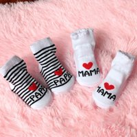 lovely love beautiful achat en gros de-Beautiful Baby Newborn Infant Girls Kids Stripe Coton Lovely Princess Chaussettes Love Mama / Papa