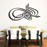 Modern Islamic Art UK Free UK Delivery on Modern Islamic Art