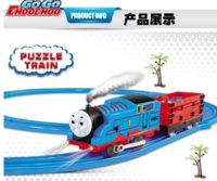 Wholesale Toy Train Packaging - 2017 Train & Railway Train Set toy classic children's toys TS-HJ868 gift package for children Car Track Electric Set Educational Toy VS le