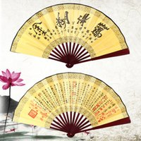 Wholesale Wooden Craft Boxes - Chinese Style Bamboo Wooden Fan Summer Accesory Art Folding Cool Hand Fan Home Decoration Crafts