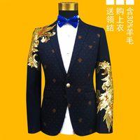 chaqueta de rendimiento gratis al por mayor-Envío gratis para hombre negro estampado dorado / azul lentejuelas rebordear bordado chaqueta de esmoquin / etapa de rendimiento esto es sólo jaceket