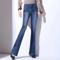 Wholesale Woman Coat Legging - Wholesale- 2017 Summer High Waist Embroidered Flare Jeans Women Cowboy Long Pants Female Slim Wide Leg Straight Denim Jeans Feminino C3140