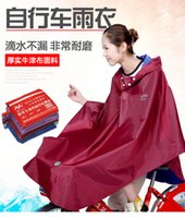 Wholesale Poncho Raincoat Bicycle - 4 color outdoor fashion for bicycle motorcycle raincoat poncho thickening Oxford cloth