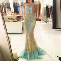 Wholesale Short Dresses For Parties - Sexy O-Neck Tulle With Applique Long Evening Dresses 2017 Popular For Women Cap Sleeve Mermaid Prom Party Gowns In Formal