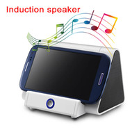 Triangle Magic Audio Wireless Mutual Inductance Celular Speaker Funny Funny Lion Roar Induction Portable Outdoor Sound Box
