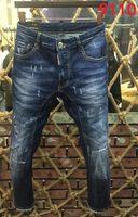 Wholesale Jeans Black Embroidery - New Brand 2017 Style Men's Denim Jean Embroidery Pants Holes Mens Jeans Zipper Men Pants Trousers A003