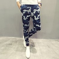 Wholesale Casual Army Camo Pants - Men Casual Pants New Camouflage Slim Fit Army Camouflage Trousers Pencil Camo Pants Hip Hop Sweatpants Military Mens Joggers
