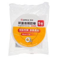 Wholesale Foam Tape Single Sided - Wholesale- 2016 Office Supplies Foam tape office adhesive tape